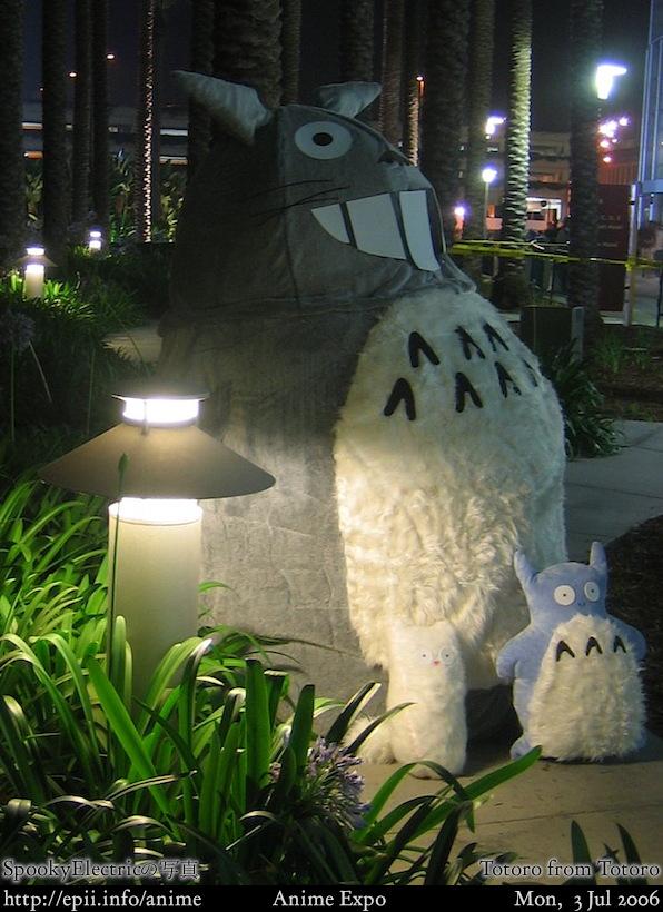 Totoro - Totoro - eπi.info: https://epii.info/anime/2006/AX/totoro-totoro