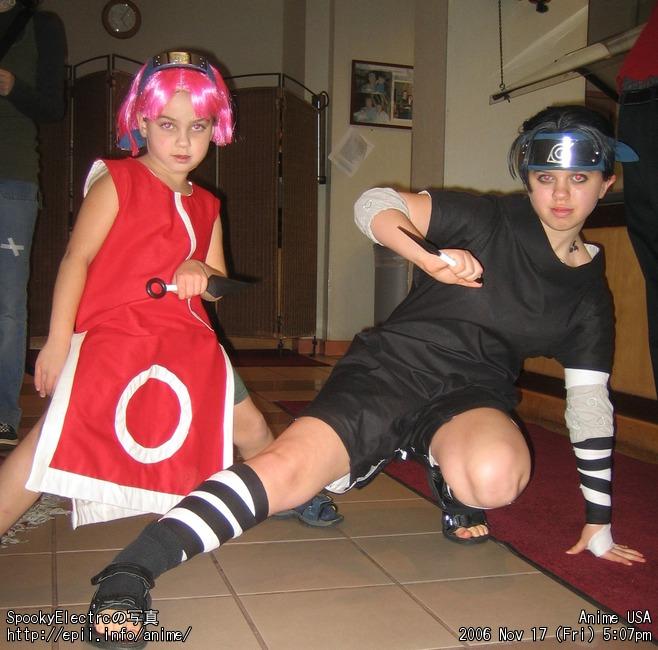 Naruto Chibi Sakura And Sasuke Epi Info