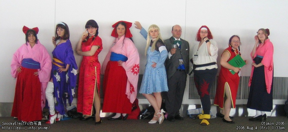Picture: Sakura Wars - Group 1