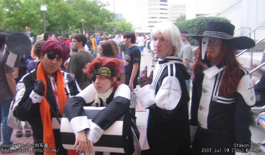 Picture: D.Gray-man - Group  0