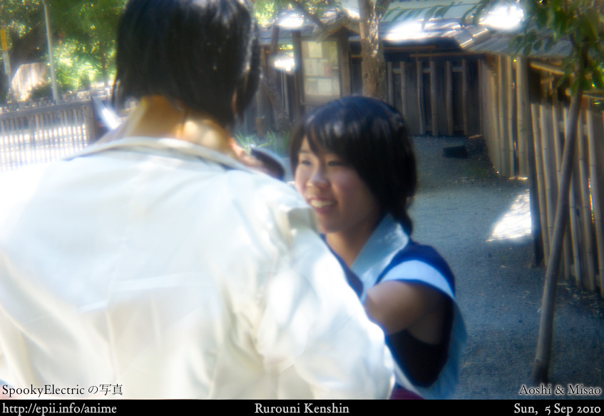 Picture: Kenshin - Aoshi and Misao 1