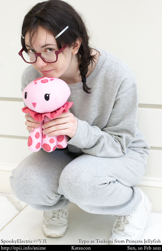 Picture: Princess Jellyfish - Tsukimi Kurashita 2