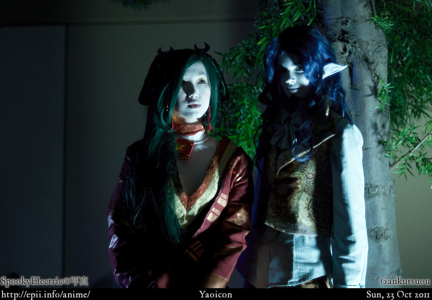 Cosplay  Picture: Gankutsuou - Haydee and The Count 7788