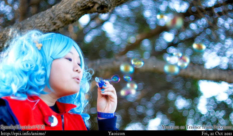 Cosplay  Picture: Pokemon - Trainer 6475
