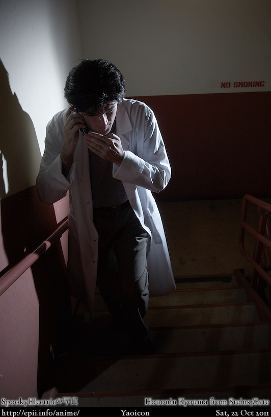 Cosplay  Picture: Steins Gate - Hououin Kyouma 7339