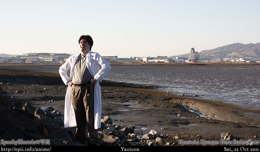 Cosplay  Picture: Steins Gate - Hououin Kyouma 7386
