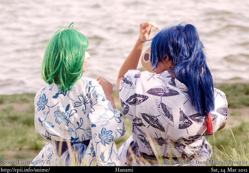 Cosplay  Picture: Macross Frontier - Ranka and Alto 2978
