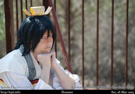 Cosplay  Picture: Magi - Hakuryuu Ren 1240