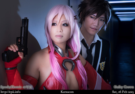 Picture: Guilty Crown - Inori and Shu 9432
